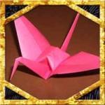 折り紙の鶴の折り方!七夕飾りにきれいに折る作り方のポイントは?