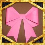 折り紙で立体的なリボンの折り方!ラッピングに最適な簡単な作り方