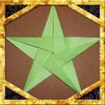 正方形の折り紙で五角形の作り方!五角形の星の折り方も紹介
