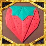 折り紙でいちごの折り方!子供も超簡単な作り方を紹介