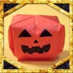 折り紙で立体ハロウィンかぼちゃの折り方!簡単立体的な作り方