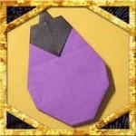 折り紙でなすの折り方!夏野菜の茄子の簡単な作り方を紹介