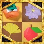 秋の折り紙の折り方まとめ!9月10月11月の飾りつけはこちら!