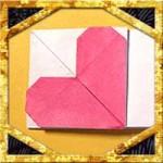 折り紙でハート箸袋の折り方!簡単かわいい作り方でおもてなし