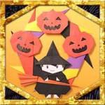 折り紙でハロウィンリースの折り方!子供も簡単飾りの作り方