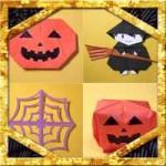 ハロウィンの折り紙まとめ!パーティや飾りにぴったりなのはこちら
