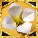 折り紙で水仙(スイセン)の折り方!簡単立体的な作り方