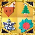 折り紙でクリスマス飾りオーナメントを簡単手作り!折り方まとめ