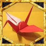 折り紙で紅白鶴(こうはくつる)の折り方!簡単正月飾りの作り方