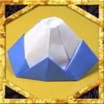 折り紙で富士山の折り方!箸置き正月飾りに簡単立体的な作り方