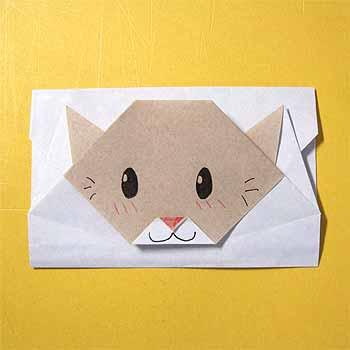 クリスマス 折り紙 折り紙 袋 折り方 : origamisho.com