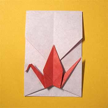 簡単 折り紙:折り紙 小銭入れ 折り方-origamisho.com