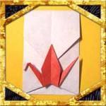 折り紙で鶴のポチ袋(お年玉袋)の折り方!正月に簡単な作り方