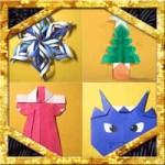 冬の折り紙の折り方まとめ!12月1月2月の飾りつけはこちら!