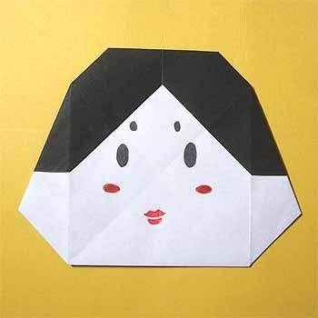 クリスマス 折り紙 折り紙 手紙 : origamisho.com