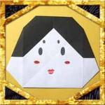 折り紙で節分のお多福(おかめ・福の神)の折り方!