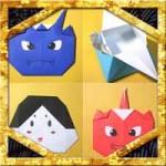 節分の折り紙折り方まとめ!子供も簡単豆入れ箱や鬼飾りを手作り