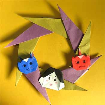 ハート 折り紙:鬼の折り紙折り方-origamisho.com