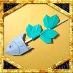 折り紙で柊鰯の折り方!子供も簡単節分飾りの作り方