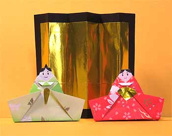 ハート 折り紙:お雛様の折り紙-origamisho.com
