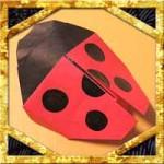 折り紙で少し立体的なてんとう虫の折り方!簡単春の虫の作り方