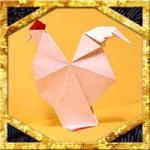 折り紙で酉(にわとり)の折り方!簡単立体的で自立する作り方